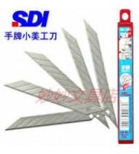 SDI Dar Sivri Maket Bıçağı Yedeği