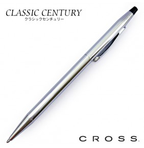 Cross Klasik Century Parlak Krom Tükenmez Kalem